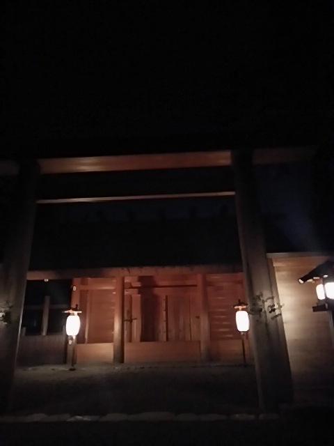 さようなら秋の伊勢神宮