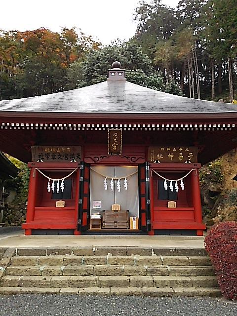 紅葉の太平山神社