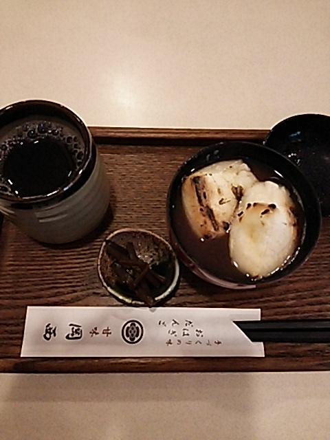甘味喫茶 岡西