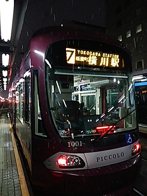 広島市の夜景