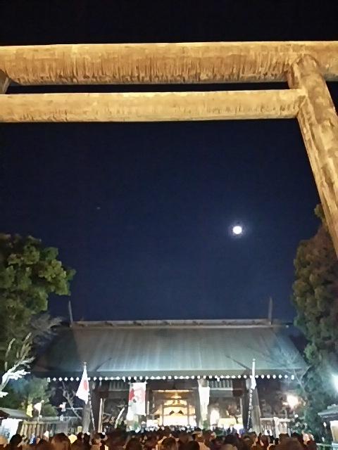 2015年1月1日  靖国神社参拝