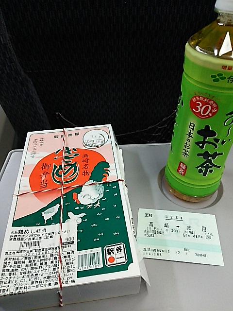 成田山初詣高崎号で成田山新勝寺へ