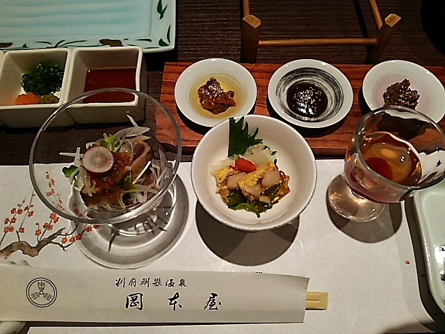 岡本屋旅館・夕食