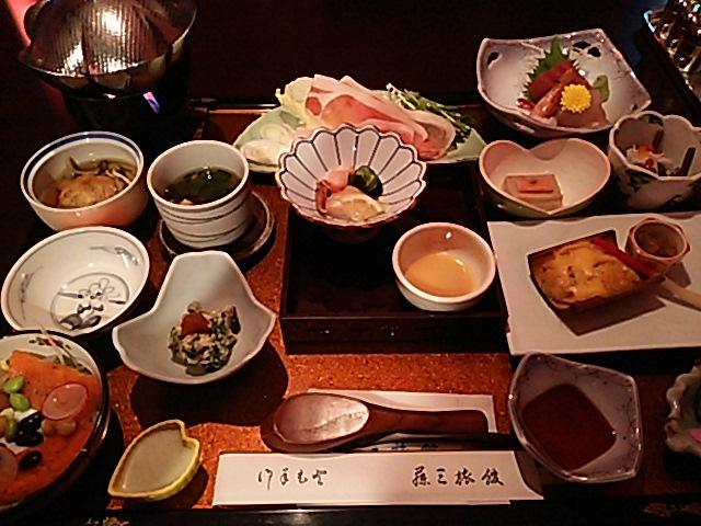 鉛温泉  藤三旅館・夕食と雪見露天風呂