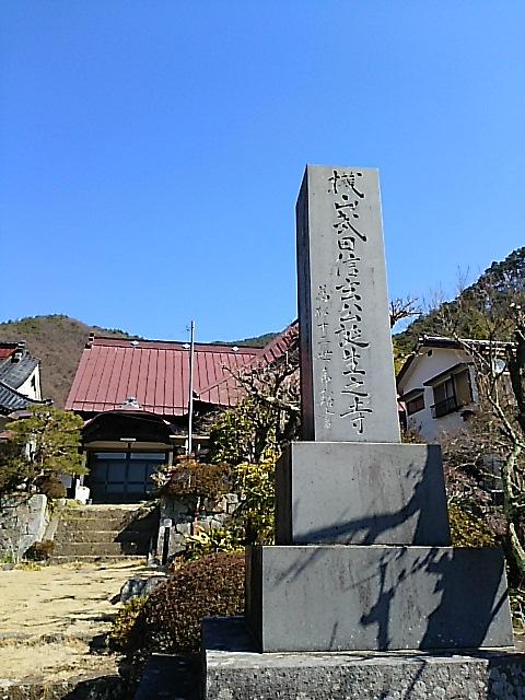 武田神社・躑躅ヶ崎館跡、積翠寺