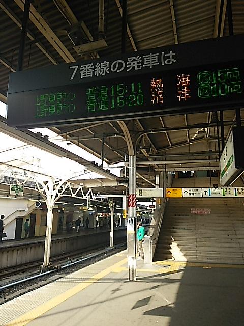 春、暖かな静岡県熱海市・熱海温泉へ