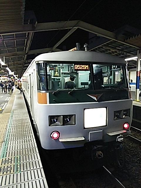 ホリデー快速鎌倉  鎌倉駅→南越谷駅