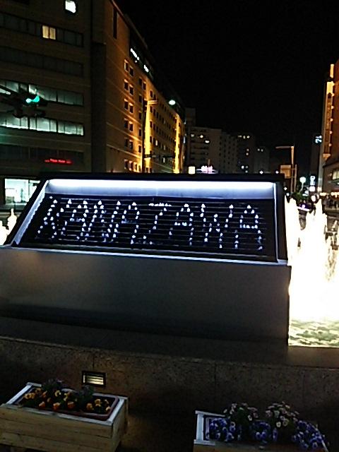 北陸新幹線かがやきで、春の石川県金沢市へ