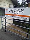 130905_142225